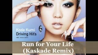 Koda Kumi Driving Hits Album Preview With Full Album Download Link