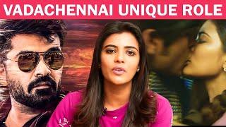 Simbu-வை பேட்டி எடுத்த Aishwarya Rajesh! | CCV | Vada Chennai