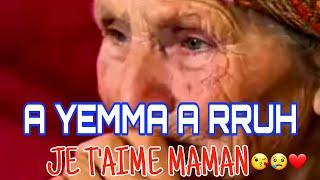 FAFA EL BEJAOUI-A YEMMA A RRUH اجمل اغنية قبائلية على الأم