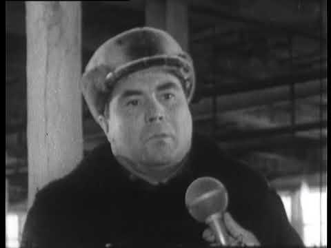1972 Совхоз шушары  Директор