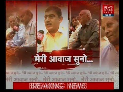 Meri Aawaz Suno: NWI Speaks With Gandhinagar Market Traders On 1 Year Of Demonetisation