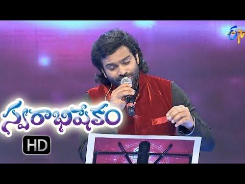 Bhale Manchi Roju 2015 Telugu Mp3 Songs
