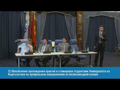 «Газпром Кыргызстан» и нефтяной институт Татарстана подписали меморандум о сотрудничестве