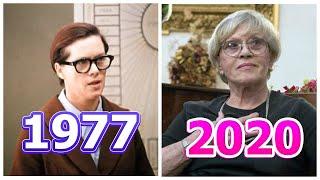 АХНЕТЕ ОТ ВОСТОРГА! Как выглядят актеры фильма «Служебный роман» спустя 43 года