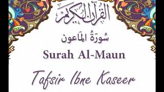 107 SurahAlMaun   - Tafseer Ibne Kaseer (urdu) [HD]