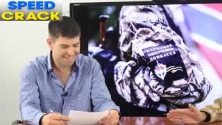 Канал новости  Военное Обозрение Новороссия новости Украины  28 07 2014