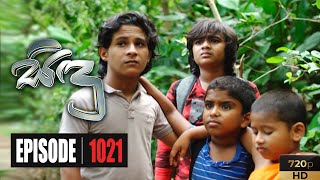 Sidu | Episode 1021 09th July 2020 Thumbnail