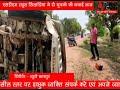 ADBHUT AAWAJ 28 05 2021 एसडीएम राहुल सिलाडिया ने दो घायल युवको की बचाई जान