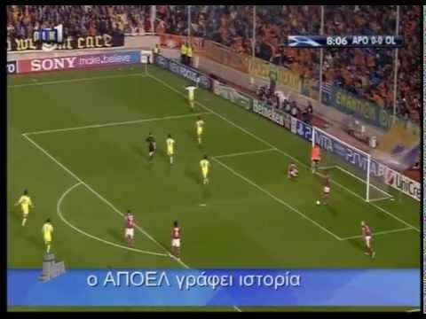 APOEL vs Lyon 1-0 (4-3 penalties)