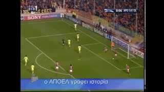 APOEL vs Lyon 1-0 (4-3 penalties)