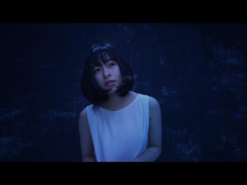 森七菜 カエルノウタ Music Video