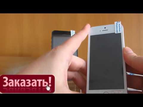 Качественная копия iPhone 5s (обзор). Заказать без предоплаты