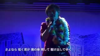 2017/04/03 劇団OUHの座長を務める 岡部 紘樹 が【丘部 紘輝】として 箕...
