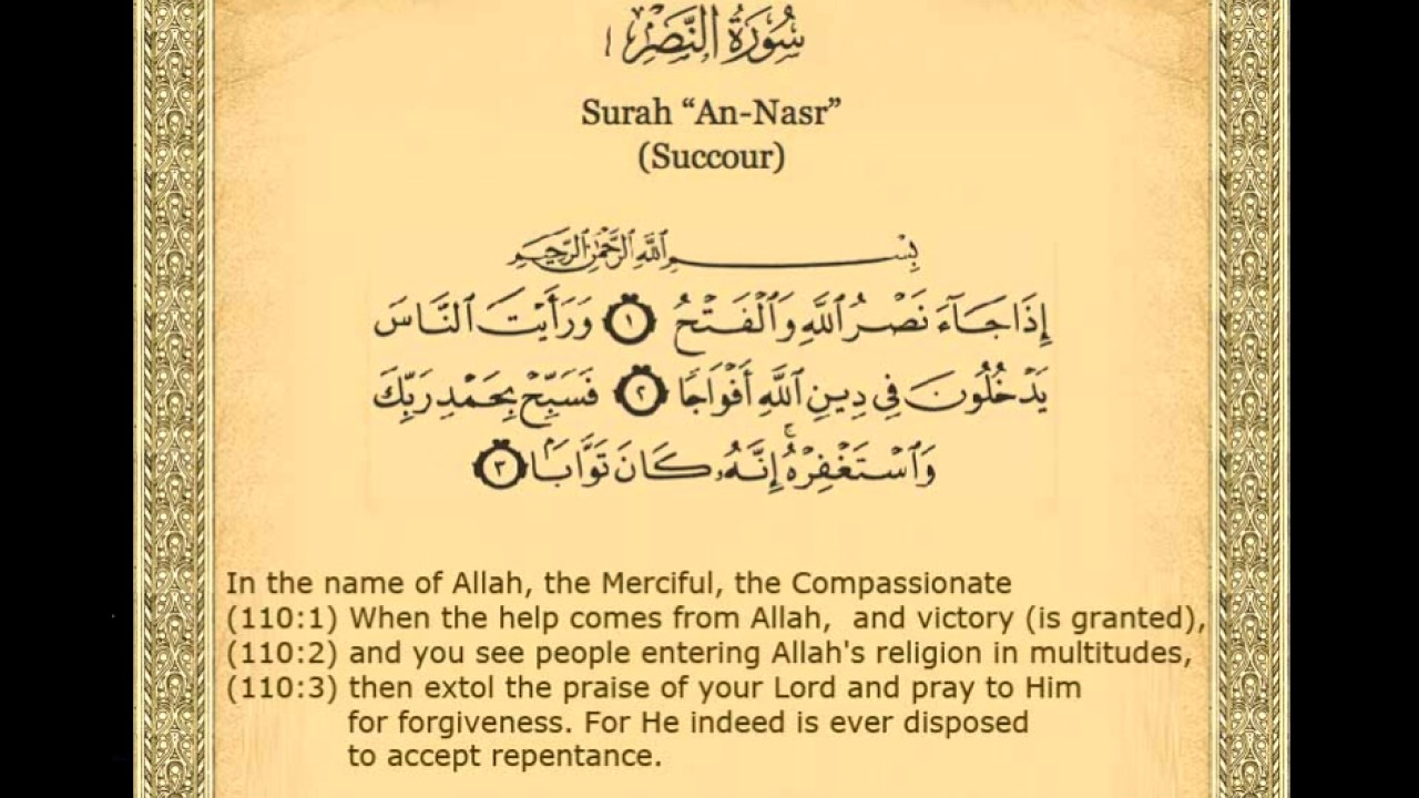 SURAH NASR - ENGLISH TRANSLATION AND CONTENTS - YouTube