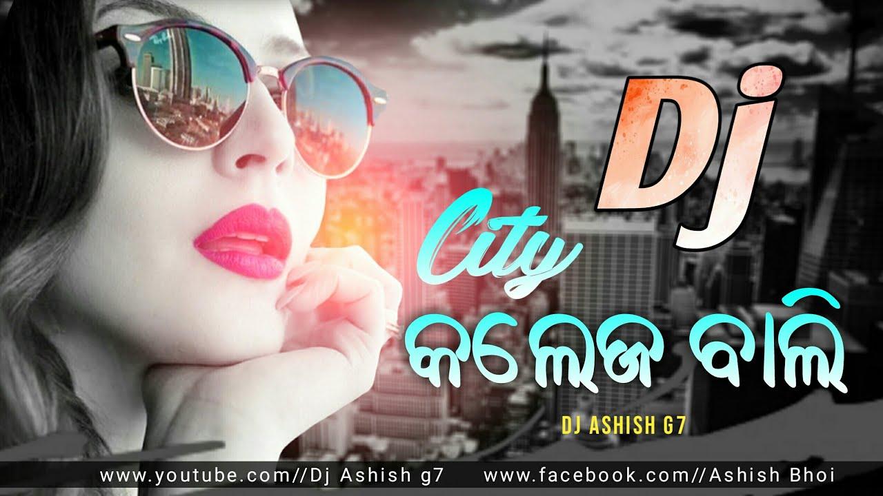 Download City College Bali    Ft - Suresh Suna     Dj Sambalpuri Song    Lovely Dance Mix    Dj Ashish G7