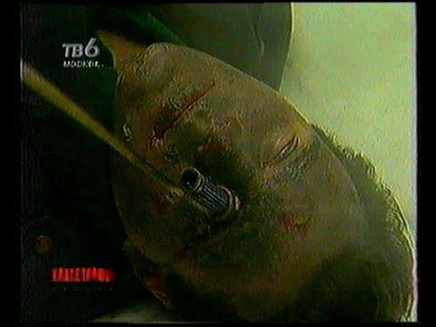 2. Катастрофы недели на ТВ 6, выпуск №200 (сентябрь 1998г.)