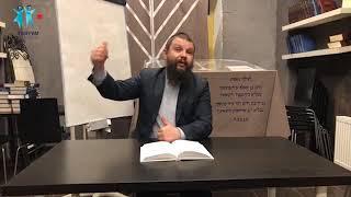 Мамаш Скалка - глава Тазриа: 2 апреля 2019