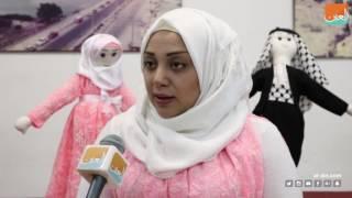 اللاجئات الفلسطينيات في لبنان يعدن إحياء تراثهن بصناعة الدمى