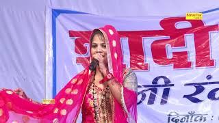 Kudrat Ne Snam Tumko | Pepsi Sharma | Nitu Tomar | Song | Hit Song | Popular Song | Sonotek Ragni