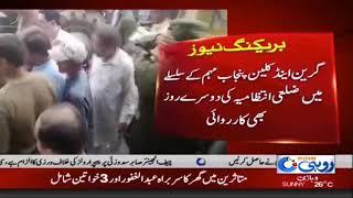Multan   Grand Anti Encroachment Operation   Rohi