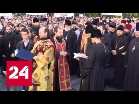 Украина против православной церкви: новый раунд в Раде