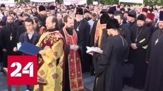 видео ПРАВОСЛАВНЫЕ ХРАМЫ И КОМПЛЕКСЫ