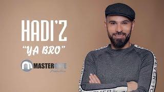 Hadi'z - Ya Bro Official Video Clip هاديز - يا برو