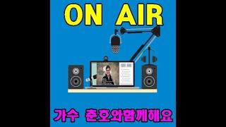 #MBC충북#FM4U99.7 Mhz#김병재MC #김병재…