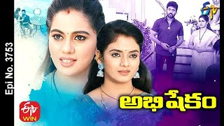 Abhishekam | 19th April 2021| Full Episode No 3753 | ETV Telugu