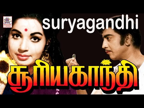 suryakanthi-full-movie-|-muthuraman-|-jayalalitha-|-சூரியகாந்தி