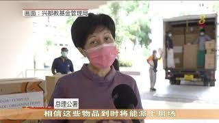 【冠状病毒19】兴都教基金管理局 将派7000礼包给康复客工