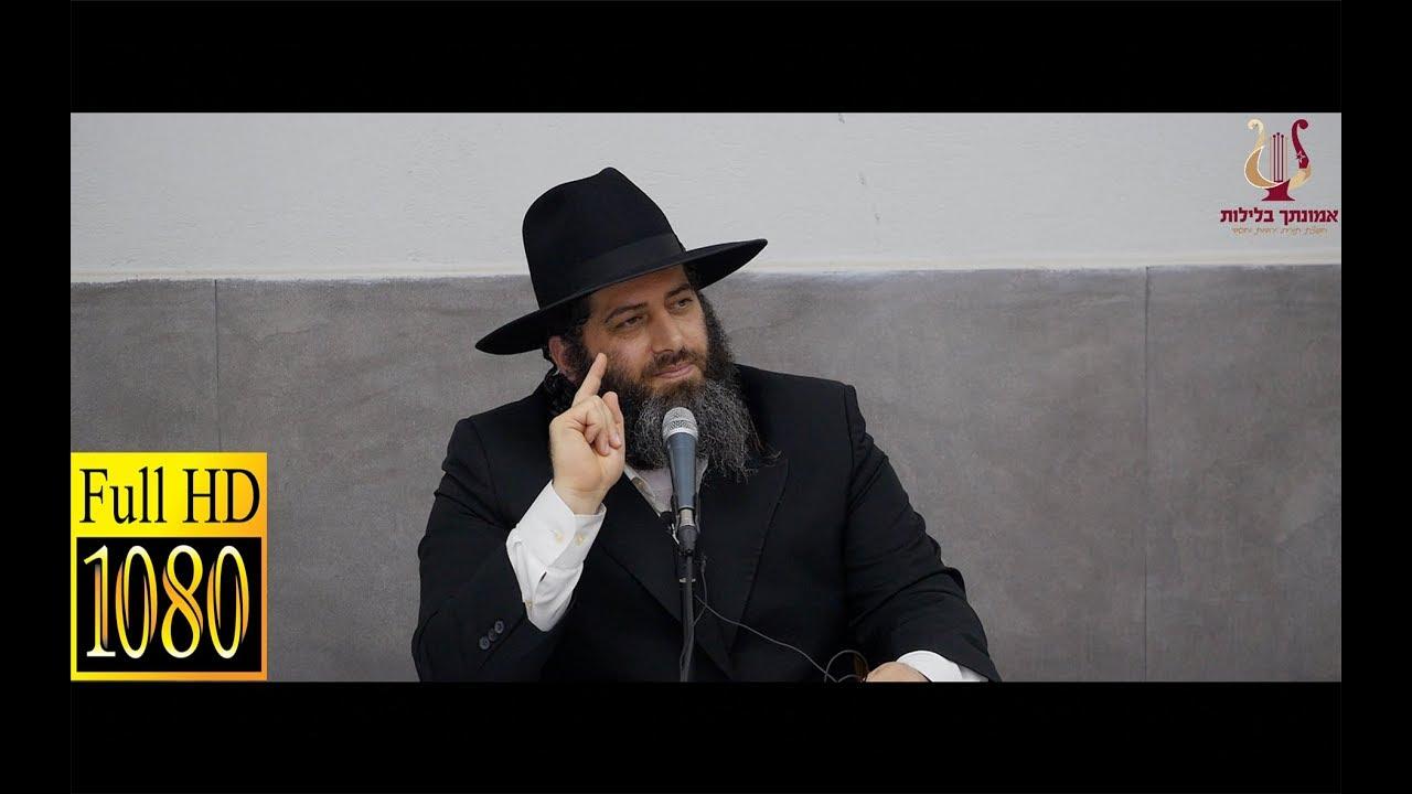 הרב רונן שאולוב בשיעור מדהים במבשרת ציון - יראי חטא ימאסו - דור שיזלזלו בתשובה ובתורה - 11-6-2018