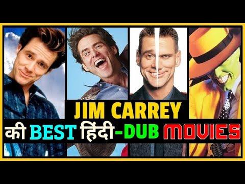 Download जिम कैरी की 12 बेहतरीन फिल्में (हिंदी में)   Jim Carrey All Hindi Dubbed Movies List
