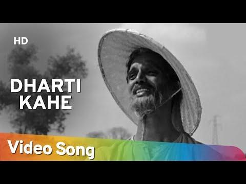 Dharti Kahe Pukaar | Do Bigha Zamin (1953) | Balraj Sahni | Meena Kumari | Lata Mangeshkar Hit Song