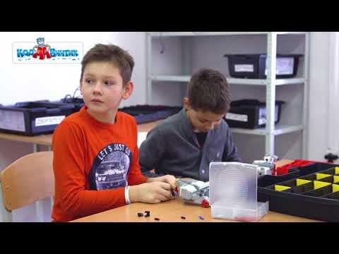 Робототехника для детей от 8 лет!