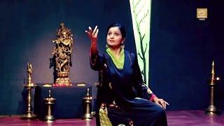 Learn Kathak - Gharanas of Kathak - Vishnu Vandana - Pali Chandra
