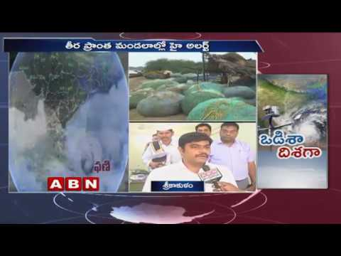 Cyclone Fani May Intensify Further, Heads Toward Odisha Coast | ANB Telugu
