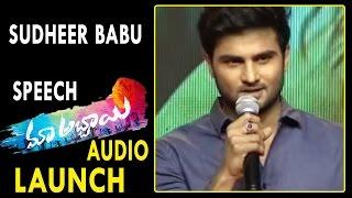 Sudheer Babu Speech at Maa Abbayi Movie Audio Launch || Sree Vishnu, Chitra Shukla