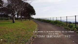 E-M1 Mark II vs A6500