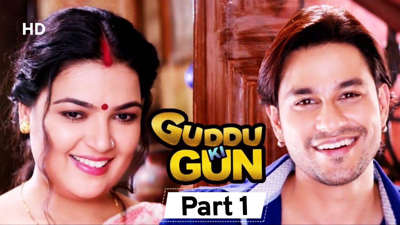 Download Guddu Ki Gun - Superhit Comedy Movie Part 1-  Kunal Khemu - Payel Sarkar - Aparna Sharma