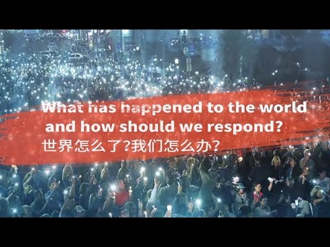 Building a community of shared future for mankind | CCTV English