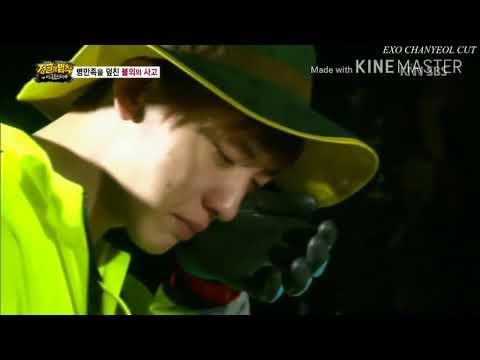 CHANYEOL - HUG ME (항상 너를 사랑해^_^)