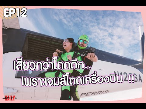 [Vietsub] MIK THONGRAYA & BOW MAYLADA TRONG HELLO SUPERSTAR from YouTube · Duration:  45 minutes 26 seconds