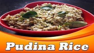 Pudina Rice in Tamil | Pudina Sadam | Mint Rice in Tamil | Variety Rice Recipes