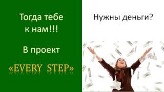 Как правильно зарабатывать деньги, созидание, труд, таланты, возможности, дефицит (Левашов Н.В.)