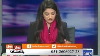 بول بول پاکستان، یکم دسمبر