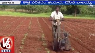 Telangana Farmer || Balaiah Inventes Innovative Equipment For Farming || Nalgonda || V6 News
