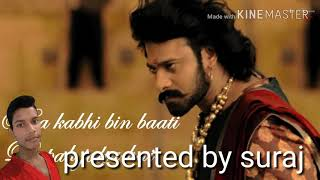 Bahubali song Kaisi Hai Ye anhoni