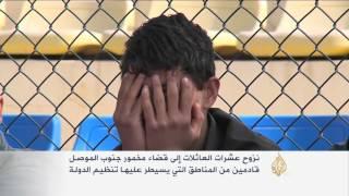 نزوح عائلات إلى قضاء مخمور جنوب الموصل