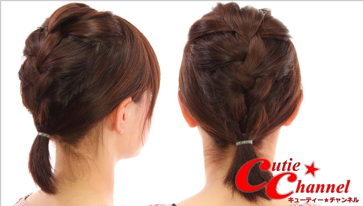 編み込みポニーテール【ボブ】 藤澤友千菜 【ヘアアレンジ】hair arrange tutorial